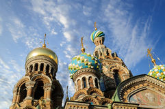 Free Fragment Of Cathedral Of Our Saviour On Spilled Blood, St. Petersburg Royalty Free Stock Photo - 52203735