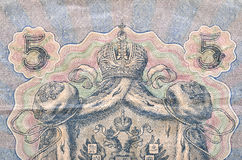 Fragment of an old banknote Stock Photo
