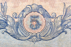 Fragment of an old banknote Stock Image