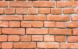 Fragment old brick wall. Royalty Free Stock Image