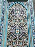Fragment of ornament of mosque Royalty Free Stock Image
