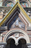 Fragment of orthodox cathedral Spas na Krovi Royalty Free Stock Photo