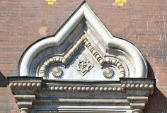 Fragment of orthodox cathedral Spas na Krovi Royalty Free Stock Photography