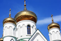 Fragment of orthodox church with domes Royalty Free Stock Photo