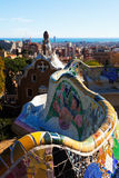 Fragment of Park Guell in winter Royalty Free Stock Image
