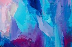 fragment Peinture multicolore de texture Fond d'art abstrait Pétrole sur la toile Traçages approximatifs de peinture Plan rapproc illustration de vecteur