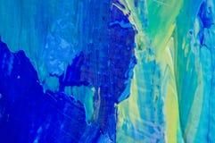 fragment Peinture multicolore de texture Fond d'art abstrait Pétrole sur la toile Traçages approximatifs de peinture Plan rapproc photographie stock libre de droits