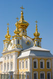 Fragment Of Peterhof Palace. The church near entrance to Peterhof palace Stock Photos