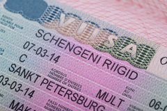 Fragment of the Schengen visa of Estonia Royalty Free Stock Photos