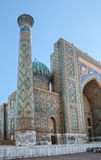Fragment of Sher-Dor madrasah Royalty Free Stock Photo