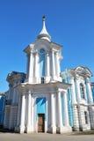 Fragment of Smolny Monastery. St.Petersburg Royalty Free Stock Photography