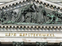 Fragment of St. Isaac's cathedral. Isaakievsky cathedral in Saint Petersburg, Russia Stock Photography