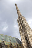 Fragment of St. Stephens Cathedral in Vienna, Austria Royalty Free Stock Photo