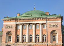 Fragment of Stables yard building in St.Petersburg. Royalty Free Stock Image
