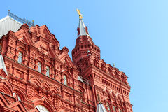 Fragment of State Historical Museum on Red square. Russia Royalty Free Stock Photo