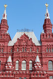 Fragment of State Historical Museum on Red square. Russia Royalty Free Stock Photography