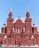 Fragment of State Historical Museum on Red square. Russia Royalty Free Stock Images