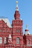 Fragment of State Historical Museum on Red square. Russia Stock Image