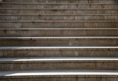 Fragment of the steps Royalty Free Stock Photo