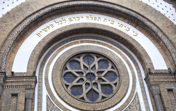 Free Fragment Synagogue Stock Photos - 36532893