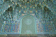 Fragment of a tiled wall. With Arabic mosaic of an ancient mosque in Saint Petersburg, Russia stock photos