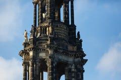 Fragment of tower Hofkirche Stock Image