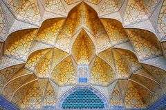Fragment of traditional Iranian architecture. Persian pattern image royalty free stock image