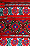Fragment of traditional ornament on  Belorussian towel Stock Photos