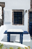 Fragment of a typical blue-and-white house in Santorini island, Greece Royalty Free Stock Images