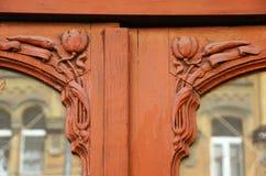 Fragment van de belangrijkste ingangsdeur Stock Foto