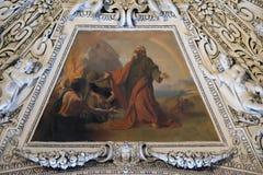 Fragment van de koepel in de Kapel van Heilig Kruis, de Kathedraal van Salzburg stock foto's