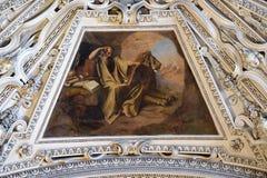 Fragment van de koepel in de Kapel van Heilige Martin, de Kathedraal van Salzburg royalty-vrije stock afbeelding