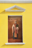 Fragment van decor van de kerk van de beklimming op Gorokhovo-gebied, straatradio, 2 moskou royalty-vrije stock foto's