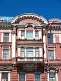 Fragment van een de bouwvoorzijde op Nevsky Prospekt Stock Fotografie
