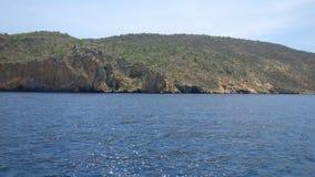 Fragment van een eiland royalty-vrije stock afbeeldingen