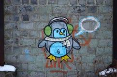 Fragment van gekleurde de graffitischilderijen van de straatkunst met contouren en dicht omhoog het in de schaduw stellen royalty-vrije stock foto