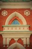 Fragment van het gebouw van weleer Stock Afbeelding