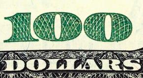 Fragment van Honderd Dollarrekening Stock Afbeeldingen