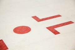 Fragment van ijshockeypiste met een centrale cirkel Concept, hockey royalty-vrije stock fotografie