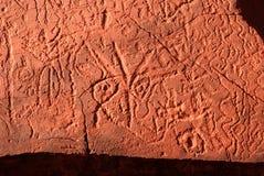 Fragment van inheemse rotsgravure Stock Foto's