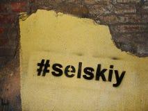 Fragment van oude muurtextuur met de graffiti van de schilverf Royalty-vrije Stock Foto's