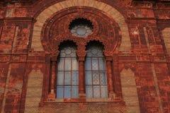 Fragment van Synagoge in Uzhgorod, de Oekraïne Stock Afbeeldingen
