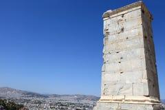 Fragment van toren Agrippa van de Akropolis Propylaea stock afbeeldingen
