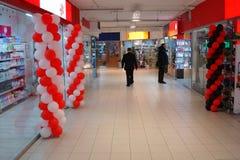 Fragment van zaal het commerciële complex onderhouden stock afbeelding