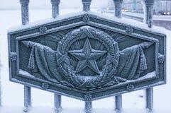 Fragment von Dekorationen der Palast-Brücke Lizenzfreies Stockfoto