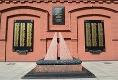 Fragmentet av det minnes- komplexet ägnade till minnet av personalen av Vodokanal, dödaen i dagar av belägringen av Leningrad St  Arkivfoton