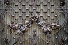 Fragmentet av falska metallprodukter Närbild royaltyfri fotografi
