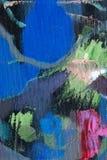 Fragmento abstracto de la pintura 2 Imagen de archivo libre de regalías