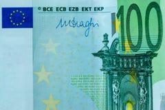 Fragmento abstracto el billete de banco de 100 euros Foto de archivo