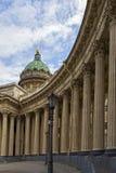 Fragmento da catedral de Kazansky Fotos de Stock Royalty Free